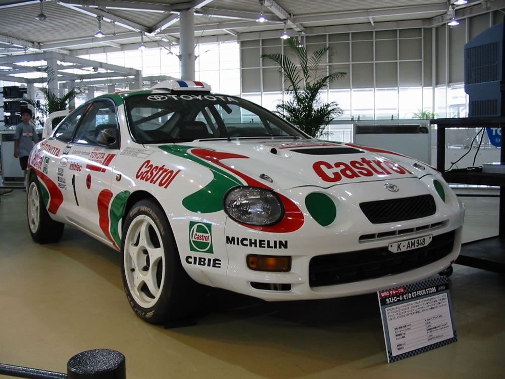 Toyota Celica GT-Four (ST205) 1995 Tour de Corse winner - wikipedia- Mytho88